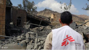 L'hôpital d'Haydan détruit par une frappe aérienne de la coalition dirigée par l'Arabie saoudite le 27 octobre 2015.