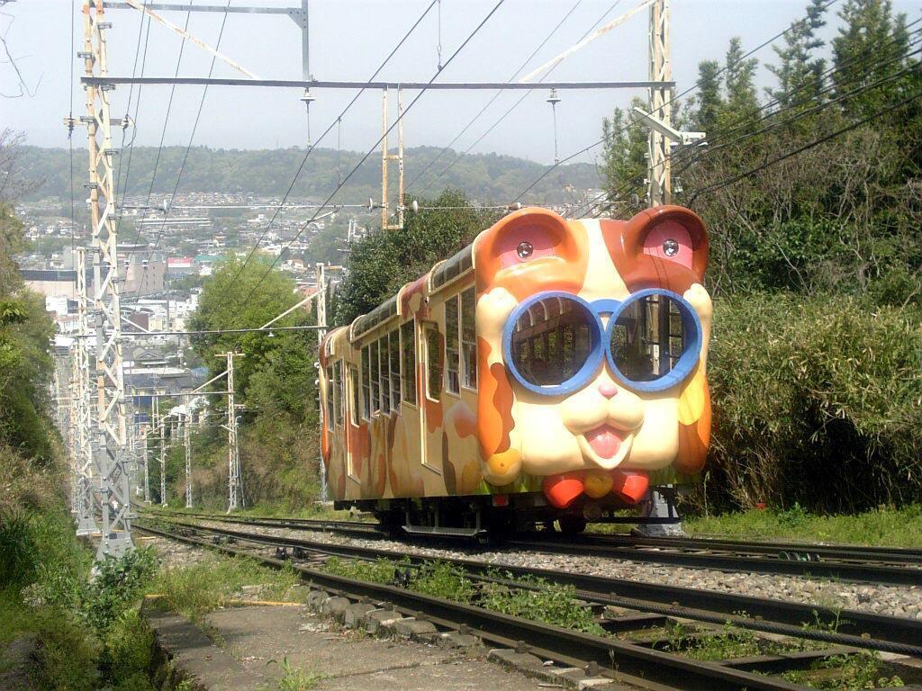 Le funiculaire Kintetsu Ikoma Cable de Nara. Ceci est une image d'illustration, pas un TGV japonais.