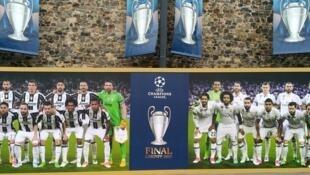 مدينة كارديف ستكون شاهدا على العصر خلال النهائي بين يوفنتوس وريال مدريد.