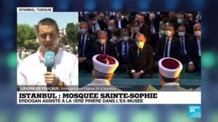 2020-07-24 12:01 Recep Tayyip Erdogan est arrivé à Sainte-Sophie