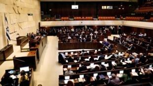 Archivo: Vista general del pleno de la Knéset, el Parlamento de Israel, en Jerusalén, el 26 de diciembre de 2018.