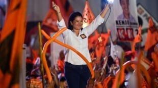 Keiko Fujimori est arrivée en tête du premier tour de la présidentielle au Pérou.