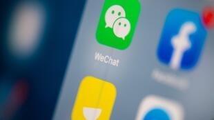 """تطبيق """"وي تشات"""" الصيني"""