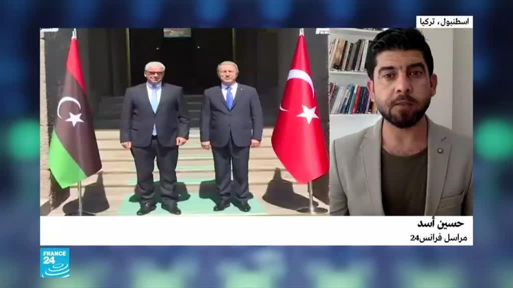 وزير داخلية حكومة السراج في أنقرة