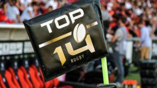 La Ligue nationale de rugby et les présidents de clubs de Top 14 et Pro D2 se sont mis d'accord sur la fin de la saison 2019-2020, une décision qui devra être validée lors du prochain comité directeur de la LNR, a expliqué jeudi l'instance dirigeante.
