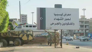 Entrée de la ville de Misrata