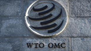 La sede de la Organización Mundial de Comercio, en Ginebra, en una imagen del 10 de diciembre de 2019