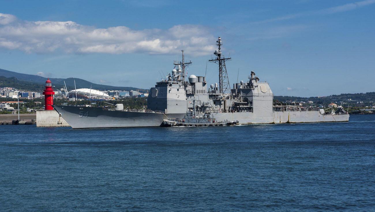 us-navy-taiwan
