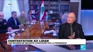 """2020-01-20 13:03 Contestation au Liban : """"Le corps politique est en train de chercher des moyens de se sauver"""""""