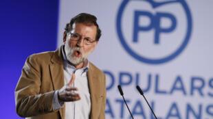 Le Premier ministre espagnol Mariano Rajoy s'est exprimé le 12 novembre devant des membres de son parti, le Parti populaire (PP), à Barcelone.
