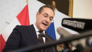 Le vice-chancelier autrichien d'extrême droite Heinz-Christian Strache a annoncé samedi 18mai sa démission lors d'une conférence de presse à Vienne.