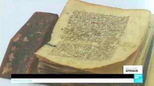 Ces quelque 12 500 documents reviennent pour la première fois en Espagne, où leur périple a commencé à Tolède au XVe siècle