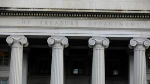 مقر وزارة الخزانة الأمريكية