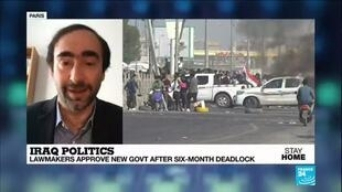 2020-05-07 15:07 Iraq's new government might be unable to calm country's unrest, FRANCE 24's Arman Georgian analyses
