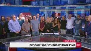 """La dernière émission de Mabat LaHadashot (""""Coup d'œil sur l'actualité"""") avec Michal Rabinovich le 9 mai."""
