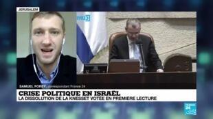 2020-12-03 07:11 Crise politique en Israël : la dissolutionde la Knesset votée en première lecture