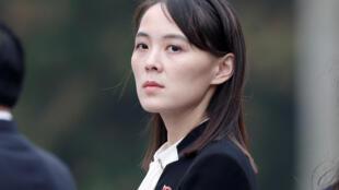 150620-kim-sister-m