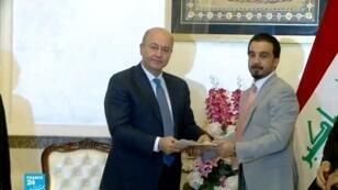 الرئيس العراقي الجديد برهم صالح.