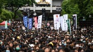 Un rassemblement d'étudiants boycottant l'Université chinoise de Hong Kong, le 2 septembre 2019, pour protester contre l'érosion des libertés dans la région semi-autonome.