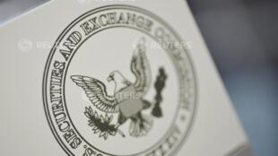 EL Gobierno argentino formalizó ante la Comisión de Valores (SEC en inglés) su oferta para los acreedores extranjeros