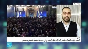 مراسل فرانس24 في بيروت شربل عبود