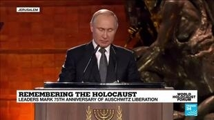 2020-01-23 14:14 Remembering the Holocaust: Russian president Vladimir Putin delivers his remarks