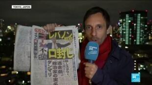 2020-01-09 11:07 L'opération de communication de Carlos Ghosn passe mal au JAPON
