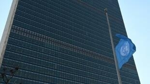 United Nations Secretariat building, UN headquarters, New York City.