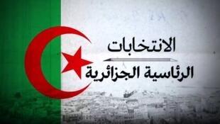 صورة مقتطفة من شاشة فرانس24