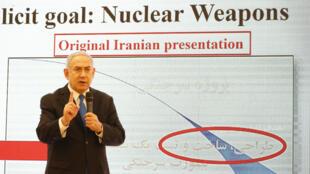 بنيامين نتانياهو اتهم إيران بامتلاك برنامج نووي عسكري سري. تل أبيب في نيسان/أبريل 2018.
