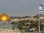 إسرائيل تسمح لأول مرة لمواطنيها بالسفر إلى السعودية بغرض الحج والتجارة