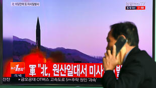 صورة عن تلفزيون كوريا الشمالية أثناء عملية إطلاق الصاروخ