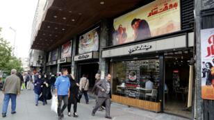 Un cinéma iranien à Téhéran, le 1er mai 2018.