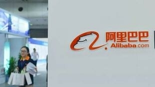 Le géant chinois du e-commerce Alibaba a réalisé la plus importante entrée en Bourse de l'histoire.