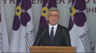 Le président arménien, le 24 avril 2015, à Erevan.