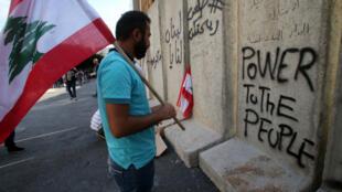 """جزء من جدار إسمنتي في وسط بيروت كتب عليه """"القوة للشعب"""""""