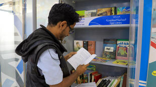 """The """"Yemen Reads"""" campaign is an initiative dating back to 2013, the year before the Iran-backed Huthi rebels seized control of the capital Sanaa"""