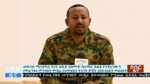 رئيس الوزراء الإثيوبي آبي أحمد يخاطب الشعب عبر شاشات التلفزيون في 23 يونيو/حزيران 2019 بعد انقلاب فاشل