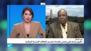 حرب الجزائر: ماكرون يتسلم تقريرا يتضمن مقترحات لتحسين العلاقات الفرنسية الجزائرية