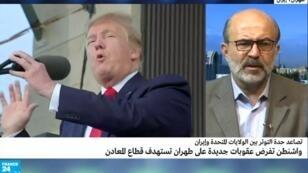ترامب أعلن الأربعاء عقوبات ضد صناعات الحديد والصلب والألمنيوم والنحاس الإيرانية.