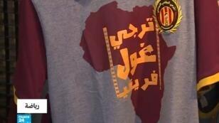 لاعبون من الوداد البيضاوي المغربي والترجي التونسي يحيطون بالحكم المصري جهاد جريشة للاعتراض على أحد قرارته خلال ذهاب الدور النهائي لمسابقة دوري أبطال إفريقيا، في 24 أيار/مايو 2019.