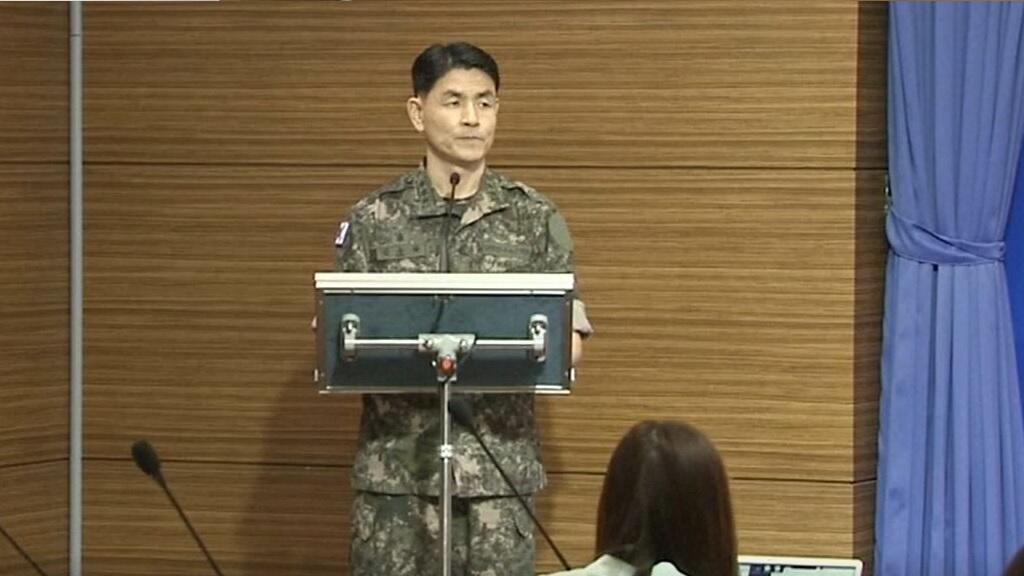 Captura de pantalla de una conferencia de prensa Kim Joon-Rak, jefe de asuntos públicos del Estado Mayor Conjunto de Corea del Sur, el 9 de septiembre de 2019.