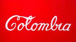 """Pintura de Antonio Caro, """"Colombia Coca-Cola"""", 2007,"""