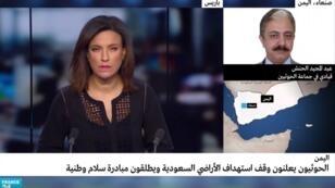 عبد المجيد الحنش في حديث مع فرانس24. 21 سبتمبر/أيلول 2019.