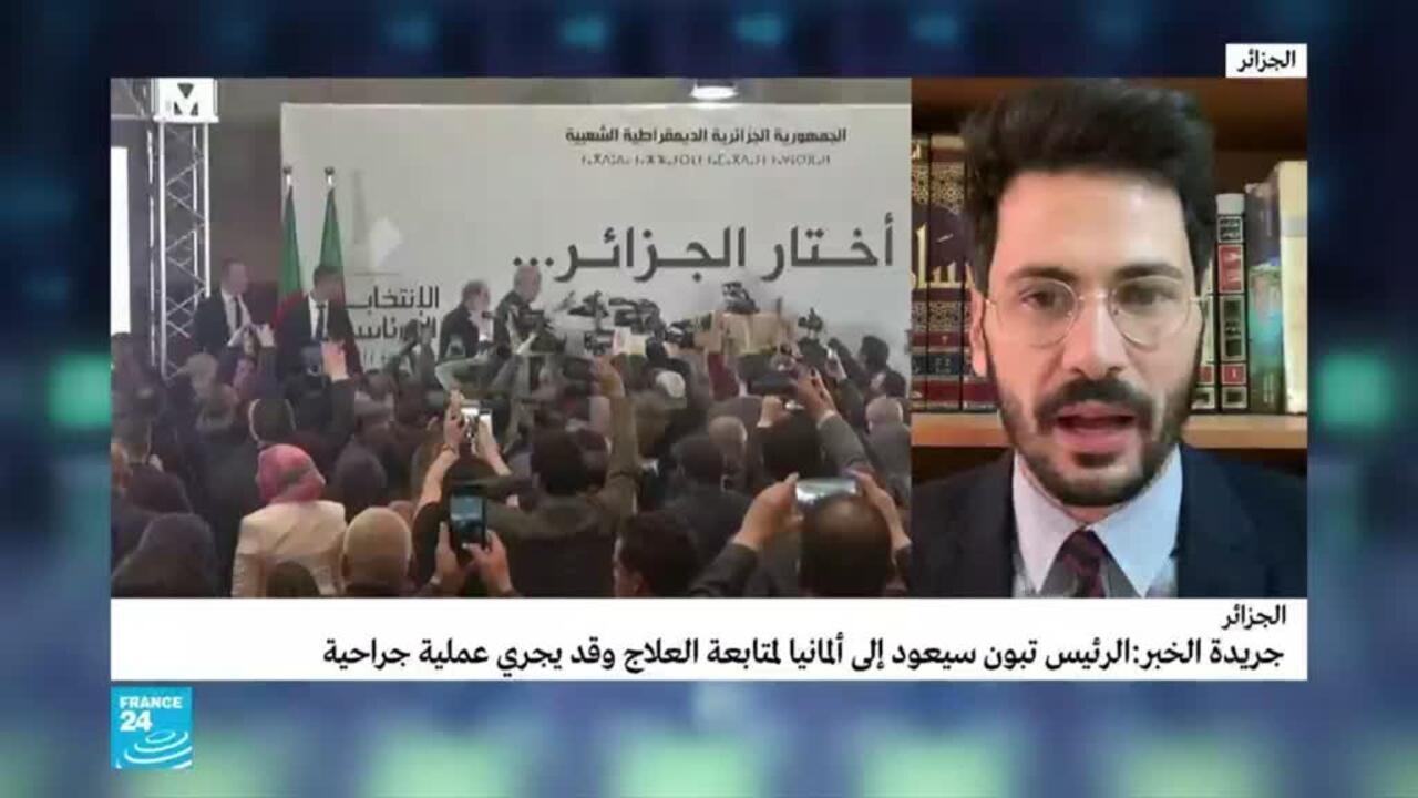 الجزائر: أنباء تفيد بأن الرئيس تبون سيعود قريبا إلى ألمانيا لمواصلة العلاج