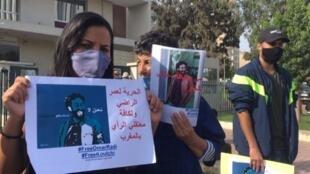 Maroc: ouverture et renvoi du procès du journaliste Omar Radi
