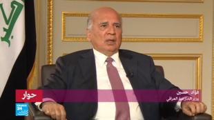 وزير الخارجية العراقي في حديث لفرانس 24