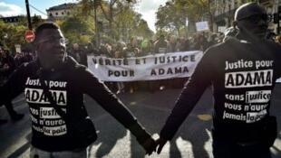 Marche de soutien à la famille d'Adama Traoré, le 5 novembre 2016, à Paris. (Archive)