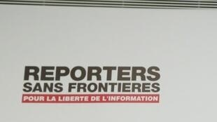 شعار مراسلون بلا حدود