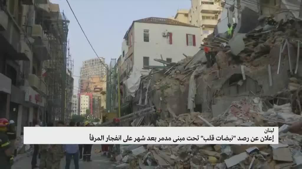 الدمار الذي خلفه انفجار بيروت